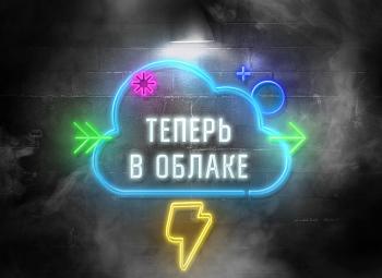 neon_cloud_02